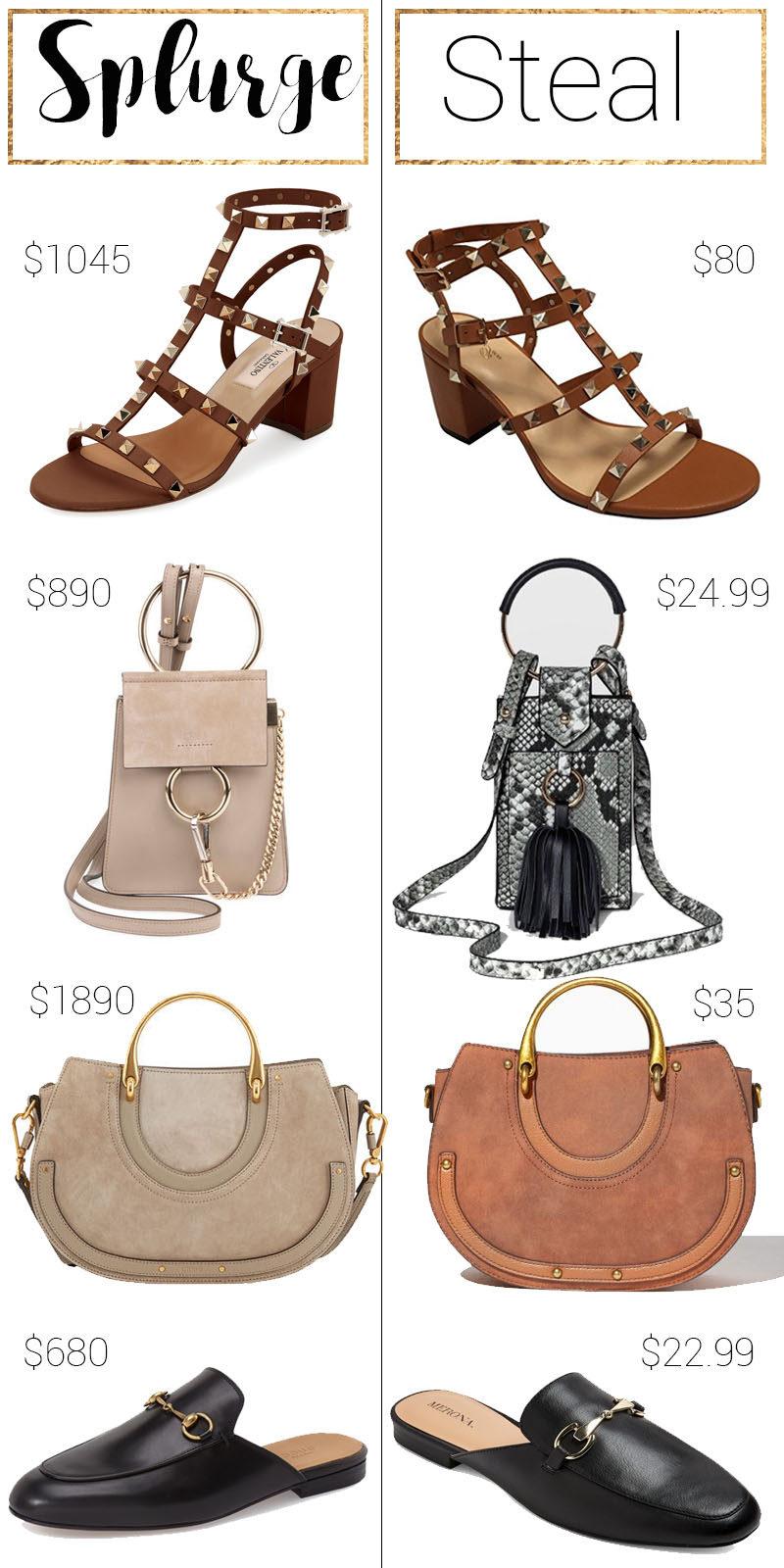 Splurge vs Steal Shoes designer dupes for fall 2017