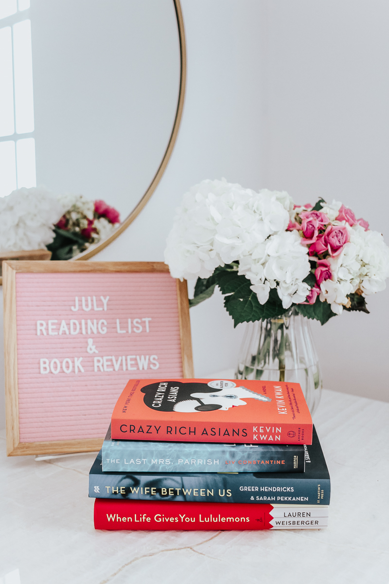 July 2018 Book Reviews + Reading List featured